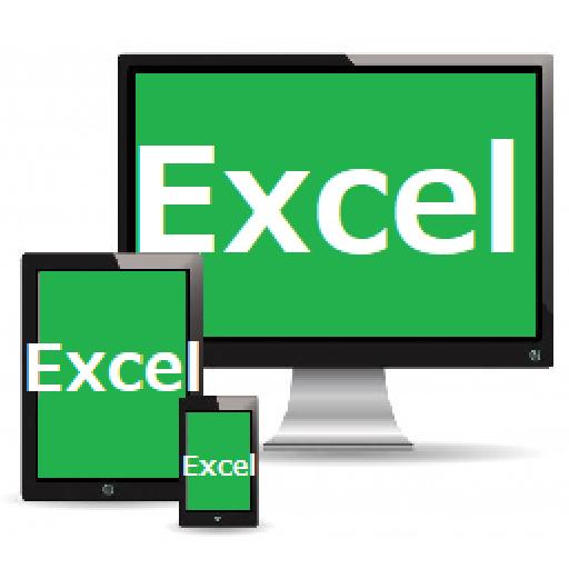 Excel活用術