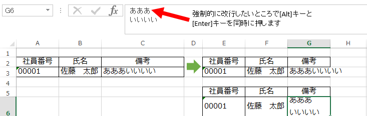 Alt+Enterキーを使う